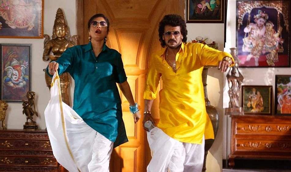 Upendra Mathe Ba Strictly For Uppi Fans Cinema Express