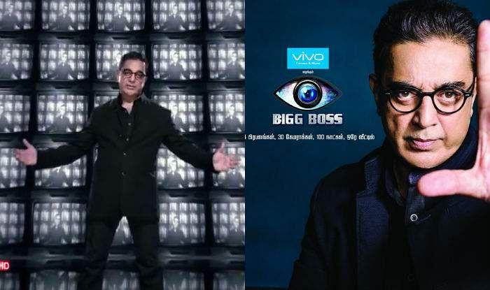 bigg-boss-tamil