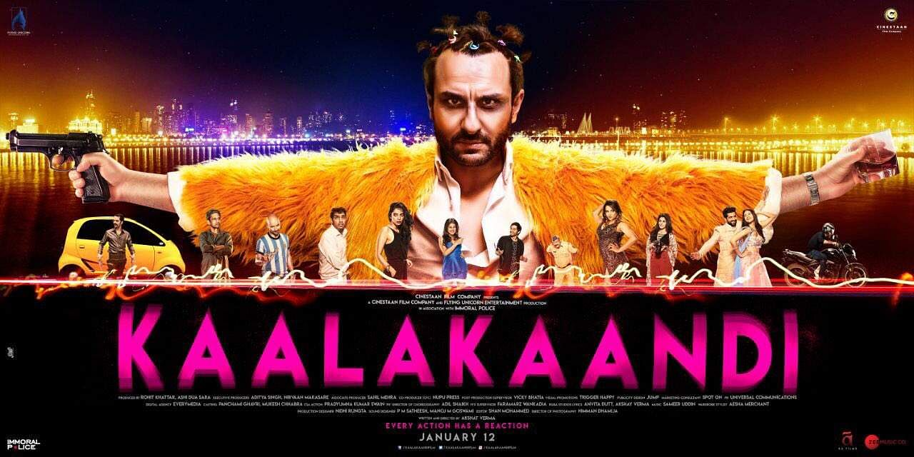 Aamir Khan reviews Kaalakaandi; calls Saif Ali Khan 'Outstanding'