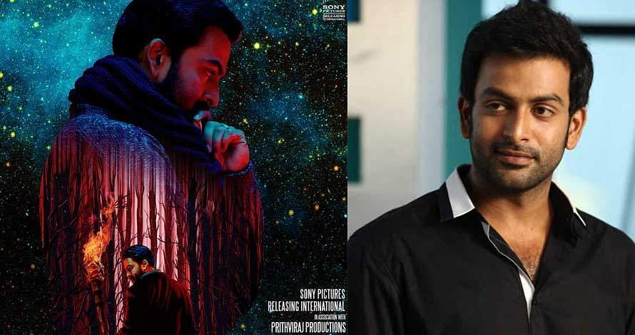 Image result for 9 Nine Prithviraj Movie