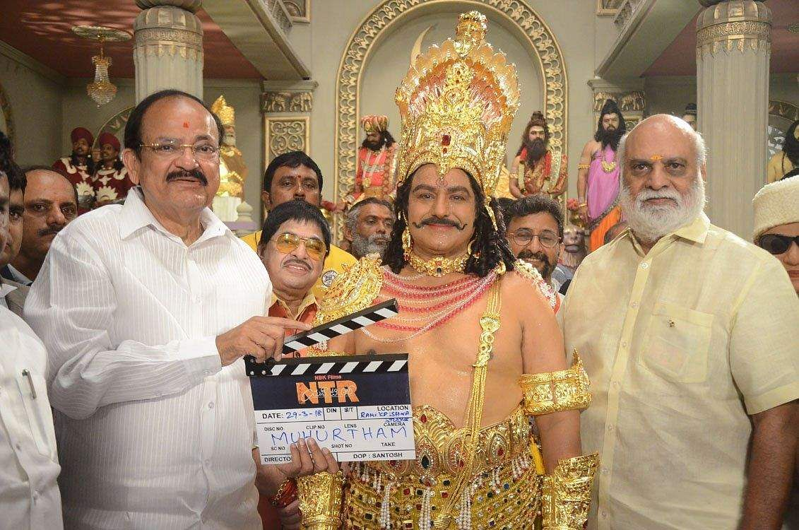 NTR biopic launched with Venkaiah Nadu and Balakrishna