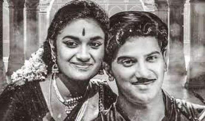 Dulquer Salmaan To Play Gemini Ganesan In Savithri S Biopic: Share Via Email