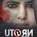 uturn-samantha-759