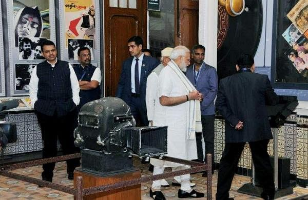 Narendra_Modi_National_Musuem_of_Indian_Cinema_NMIC