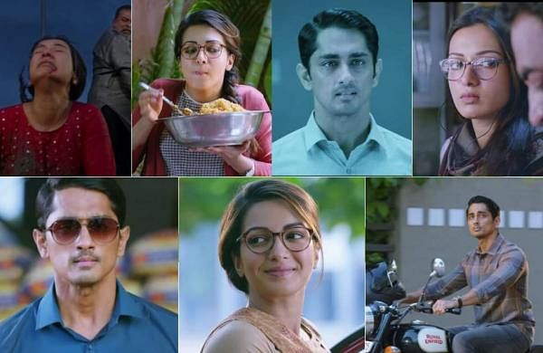 Aruvam Trailer: Siddharth and Catherine Tresa
