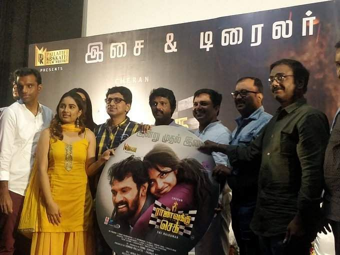Rajavukku Check audio launch