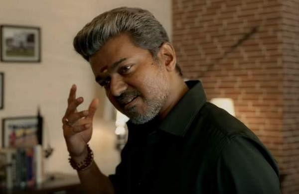 Vijay in Bigil