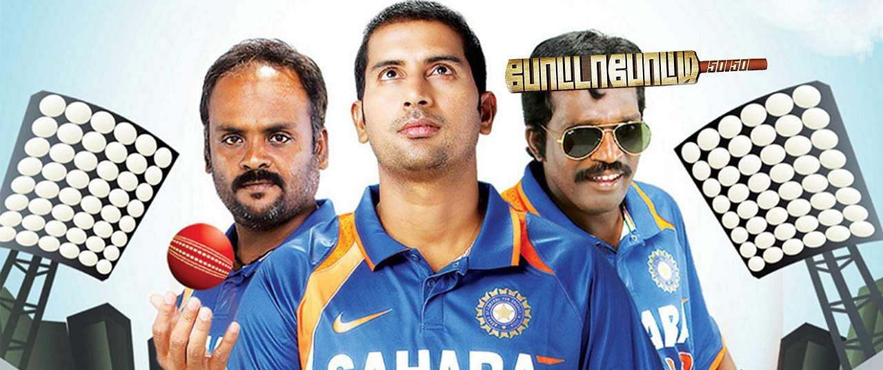 Cricket cinema Bollywood Tamil
