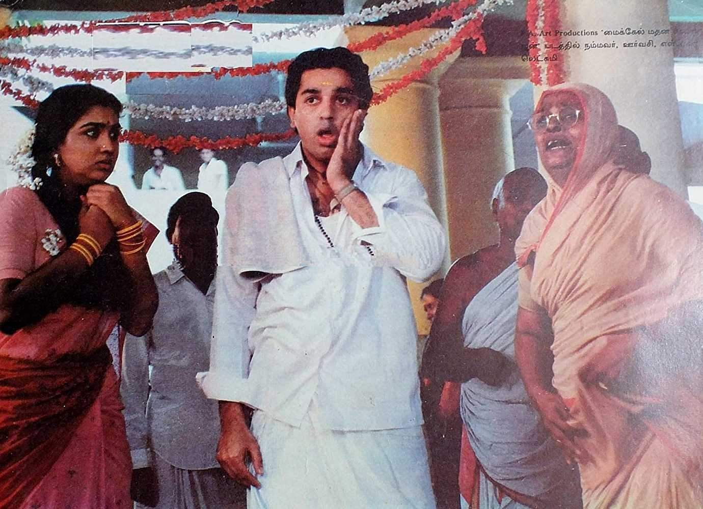 29 Years of Michael Madana Kama Rajan Kamal Haasan