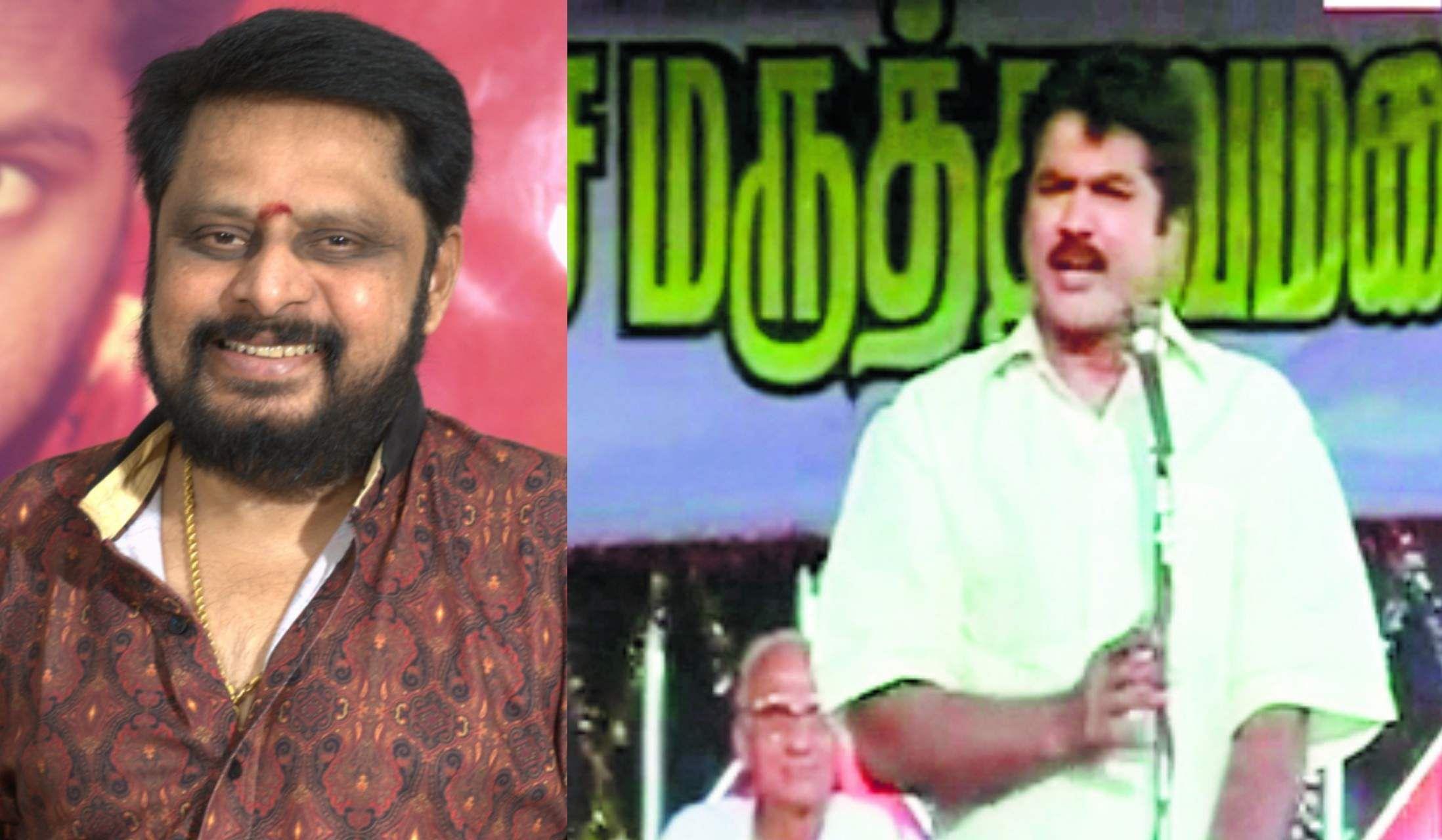 Suryavamsam_Vikraman_