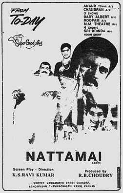 Nattamai_poster