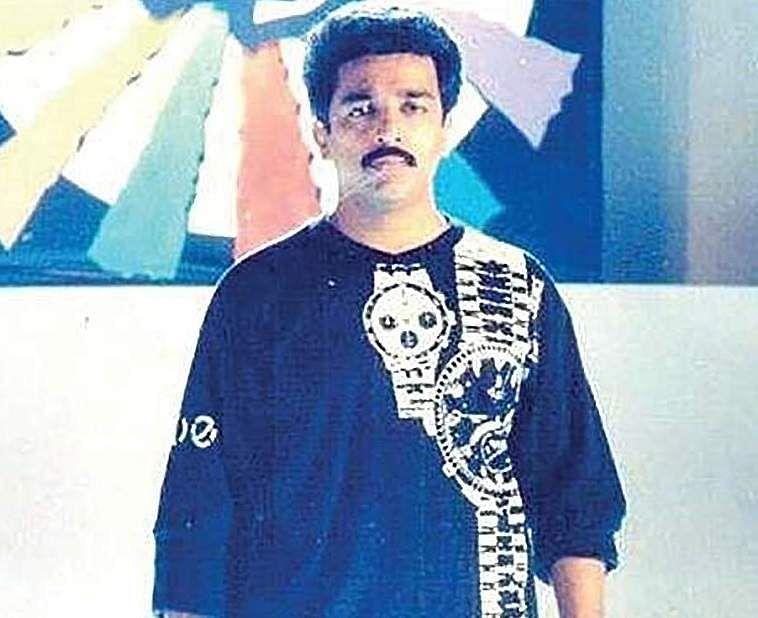 Vetri Vizha Kamal Haasan