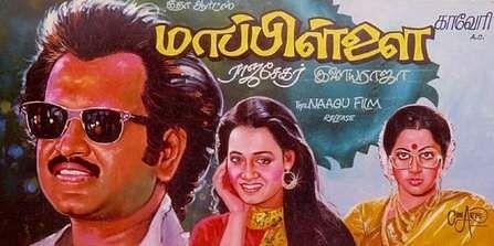 Mappillai_(1989_film)