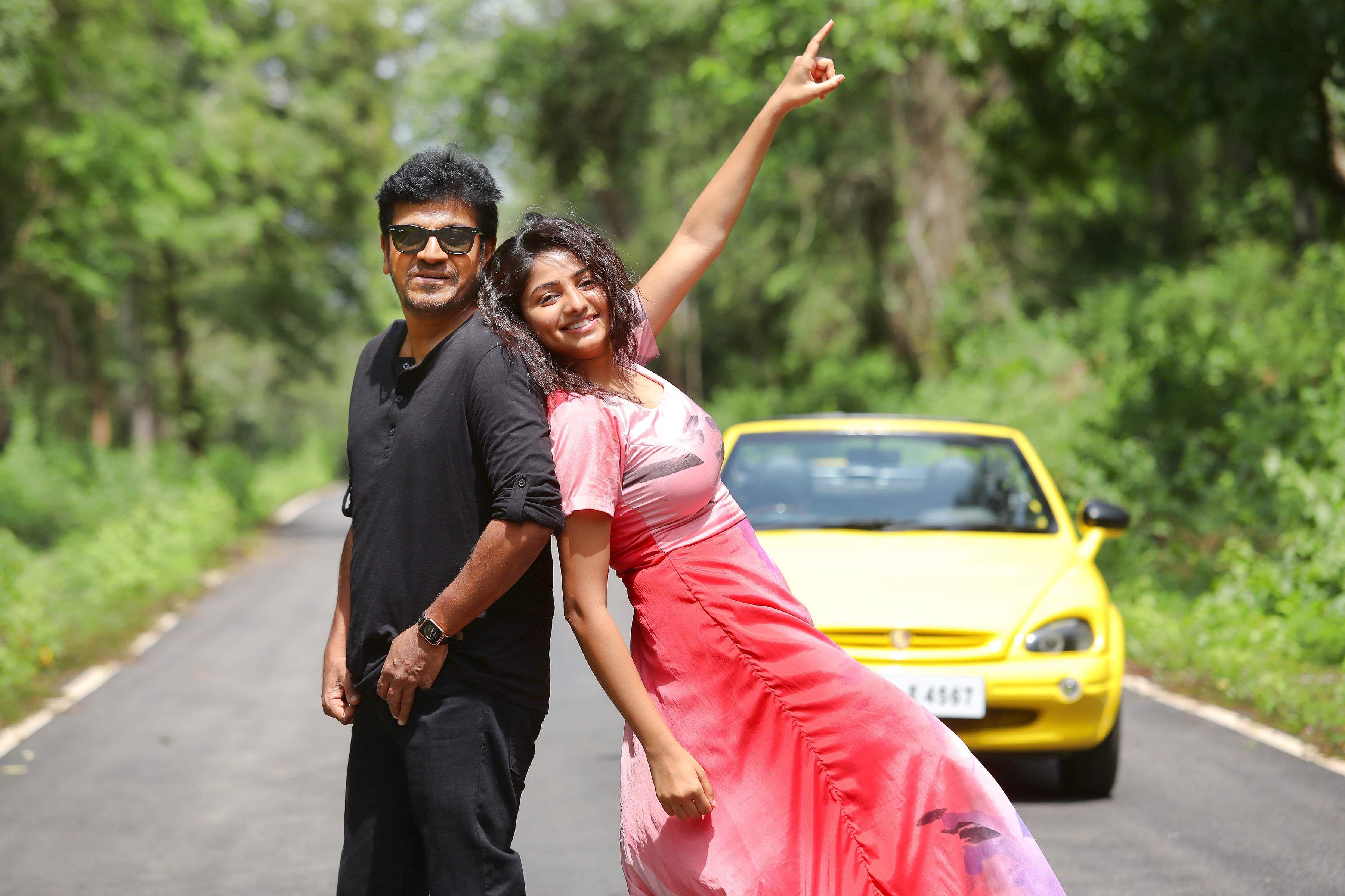 Ayushman Bhava film review