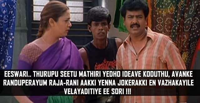 Vivek-Dhool102