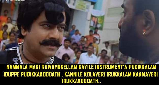Vivek-Padikkathavan101