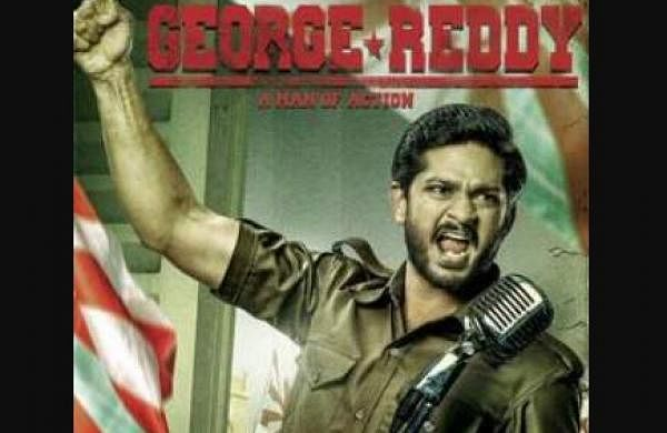 George Reddy movie review