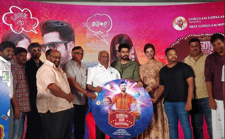 Audio launch of Dhanusu Raasi Neyargalae