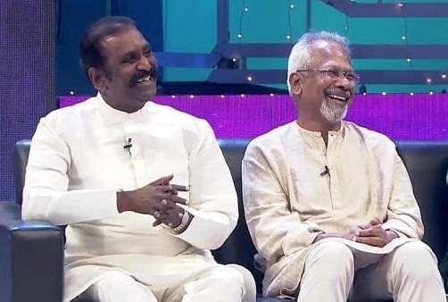 Vairamuthu and Mani Ratnam
