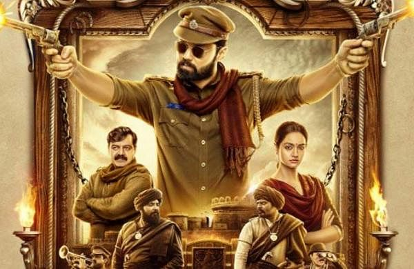 avane-srimannarayana-review-