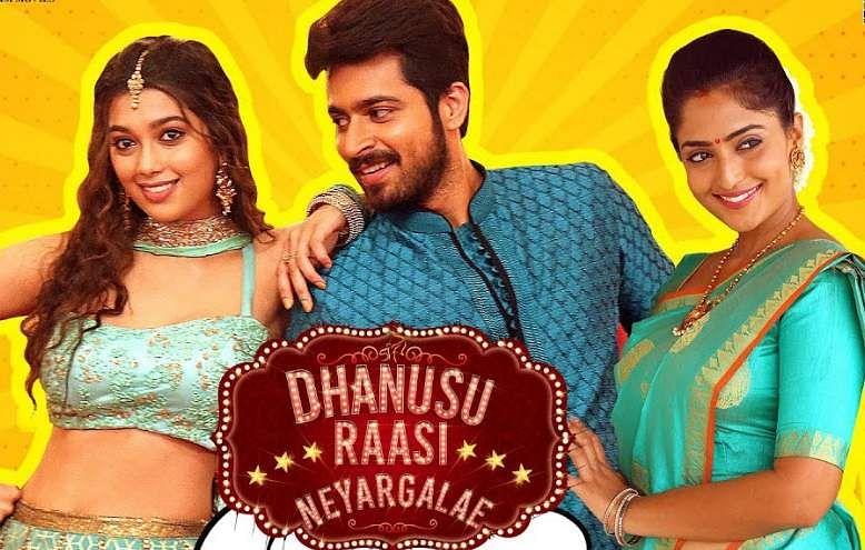 Dhanusu Raasi Neyargale movie poster