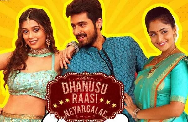Dhanusu Raasi Neyargale movie poster