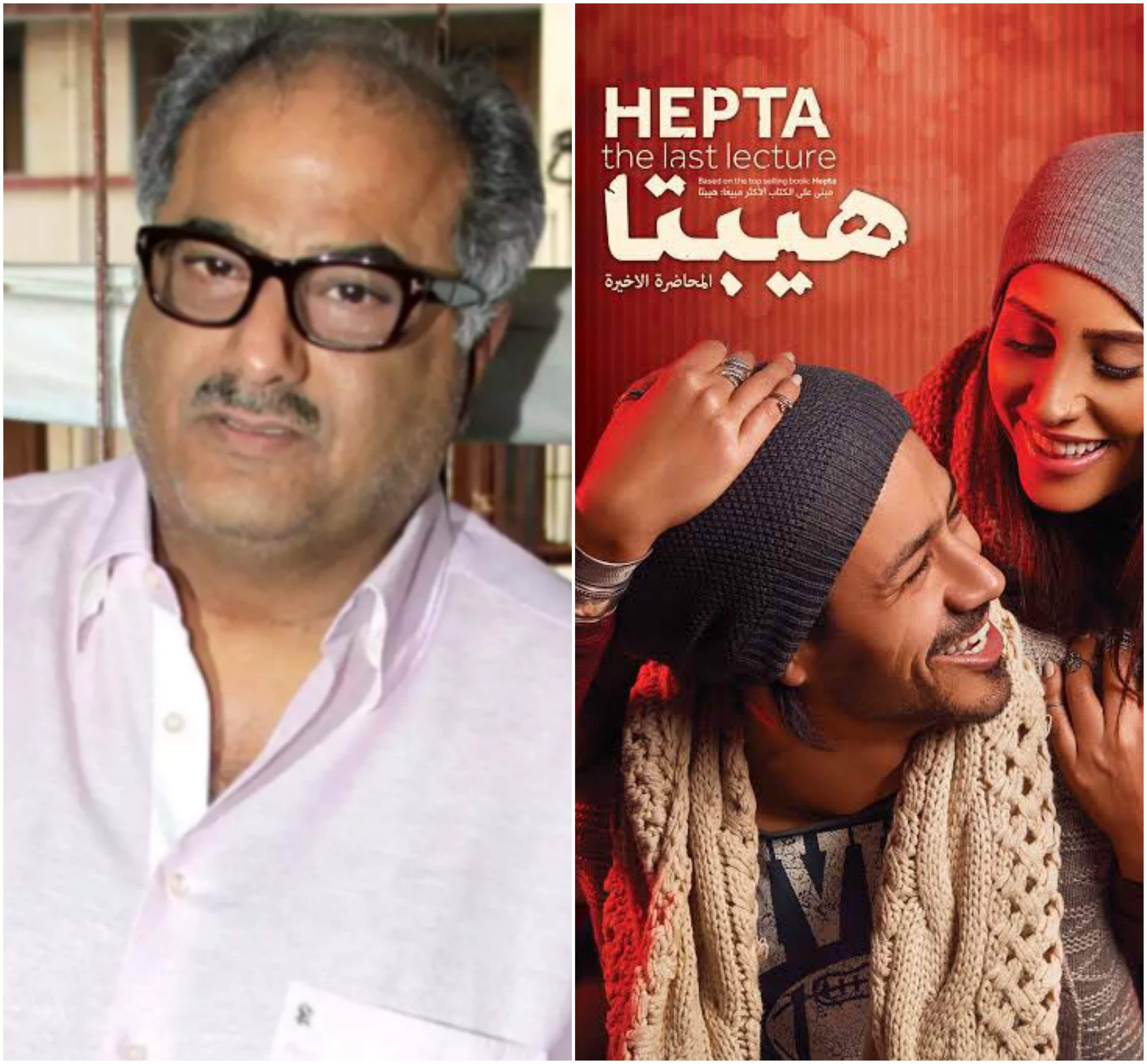 Boney Kapoor Hepta Egyptian