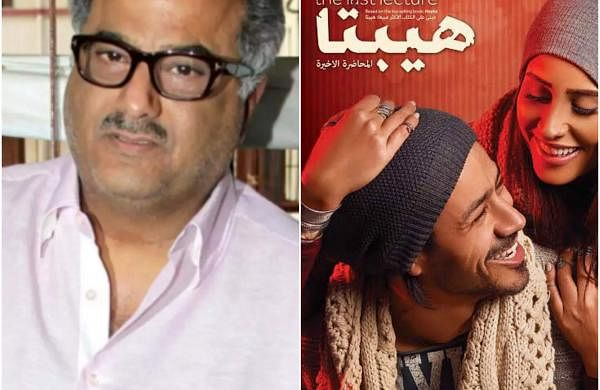Boney Kapoor Hepta Egyptian