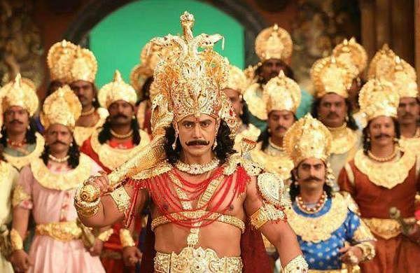 Muniratna Kurukshetra Darshan