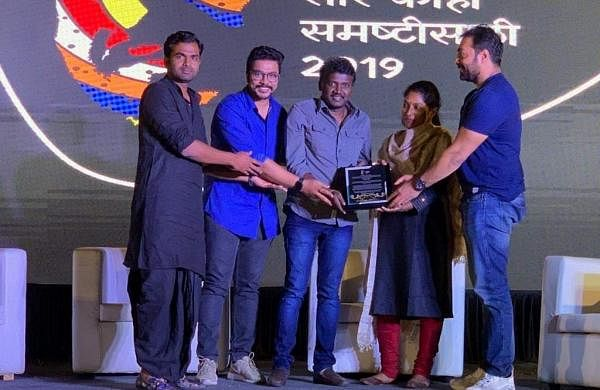 Mari Selvaraj Samashtee Award Anurag Kashyap
