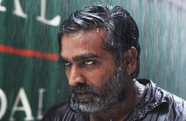 Kalaimamani Awards Vijay Sethupathi