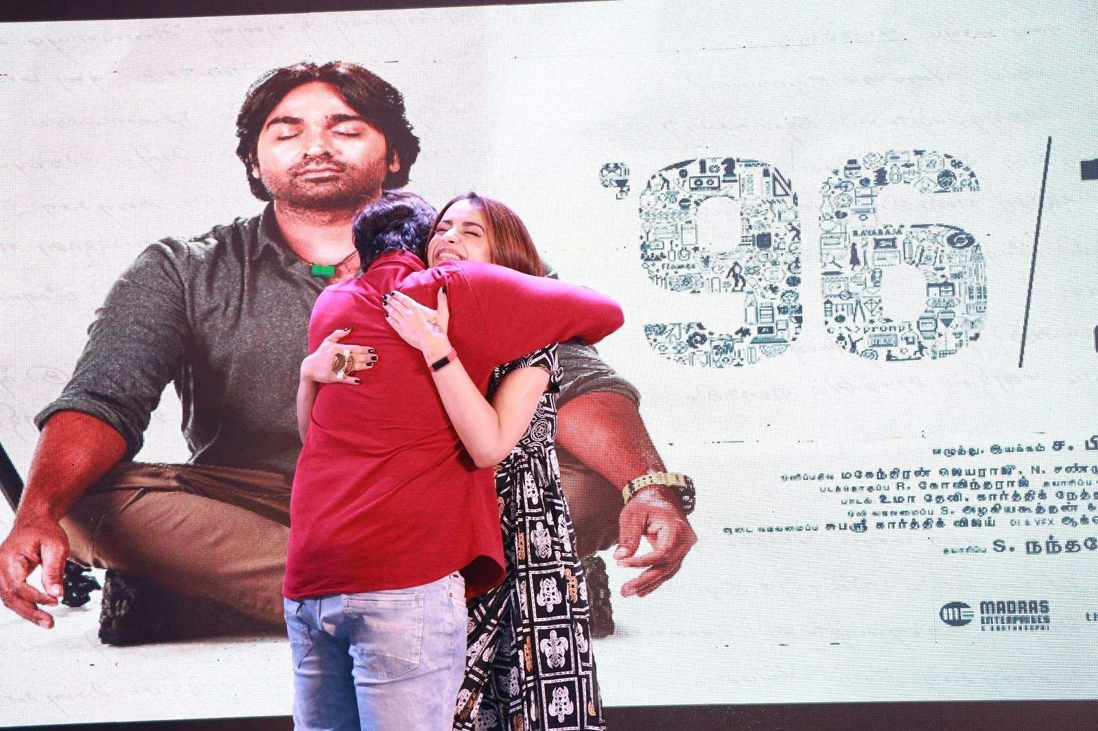 96 Success Meet Vijay Sethupathi Trisha Gauri Kishan 18