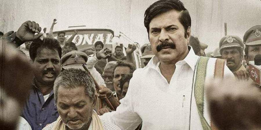 Mammootty yatra review
