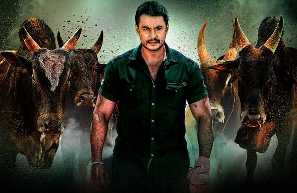 Darshan Review Yajamana