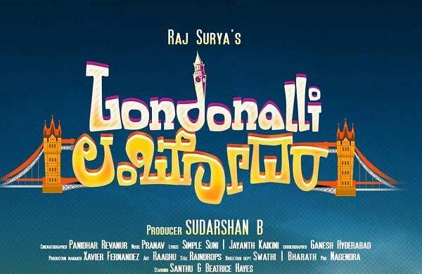 Londonalli-Lambodhara-Review