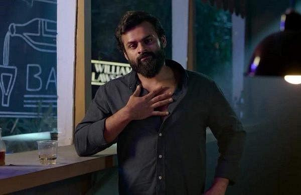 Sai Dharam Tej Chitralahari