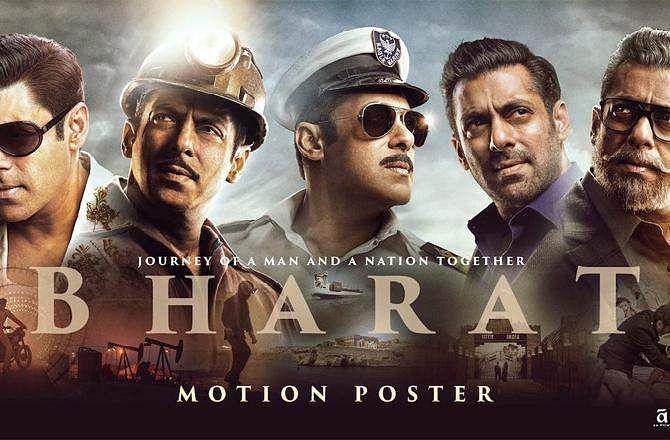Salman Khan Bharat motion poster