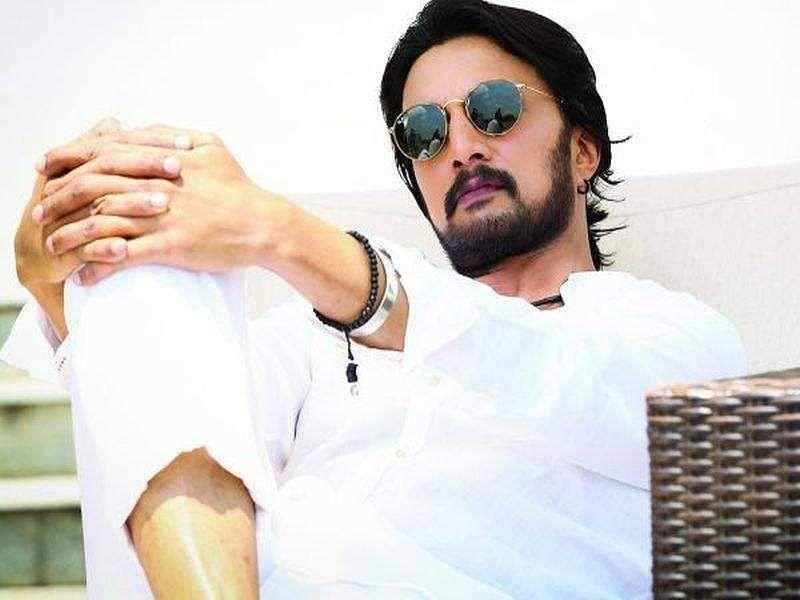 Sudeep R Chandru I Love You
