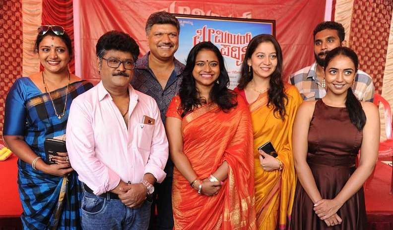 Image result for premier padmini movie