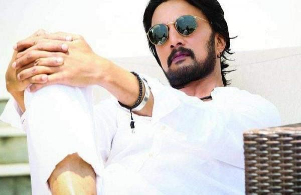Sudeep R Chandru I Love You