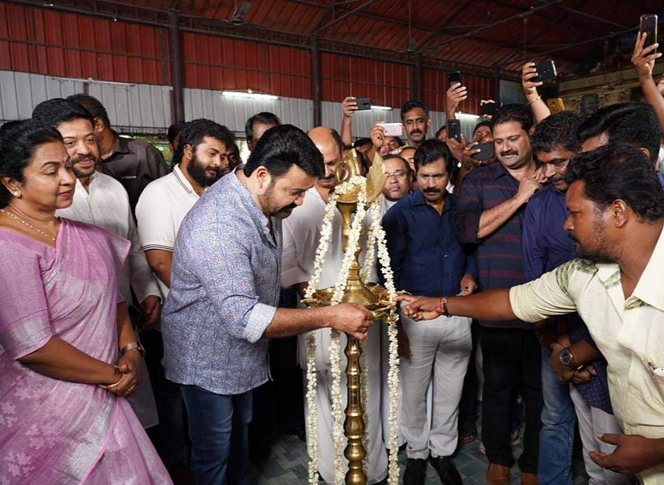 Mohanlal's Big Brother launched
