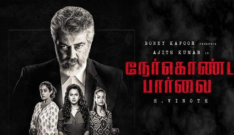 Image result for nerkonda parvai