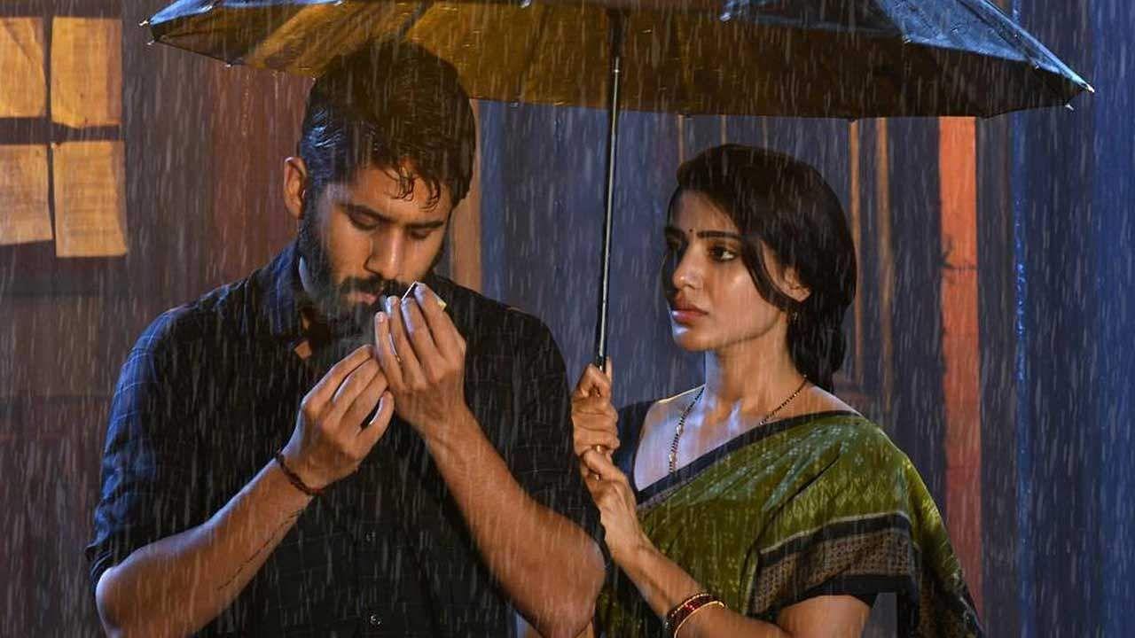 Majili Review Samantha Naga Chaitanya