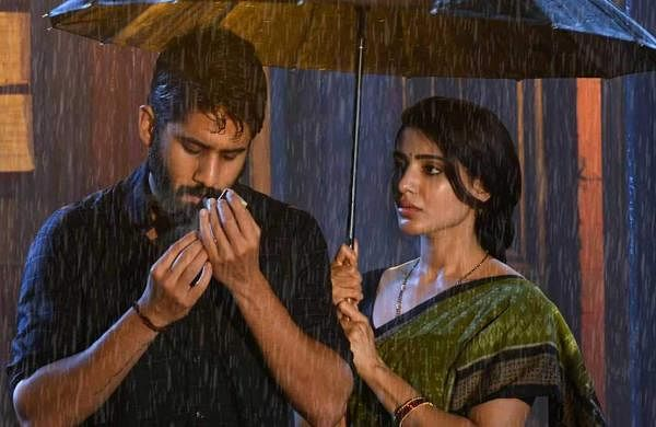 Majili Review Samantha Naga Chaitanya