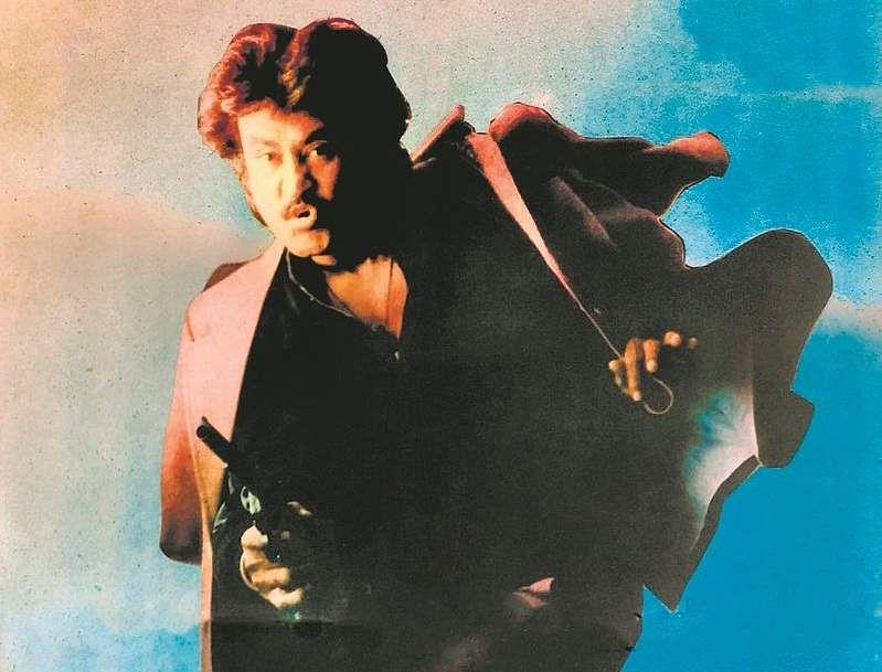 The Superstar In Khaki Cinema Express