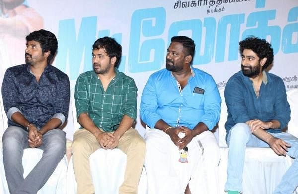 mr-local-movie-press-meet