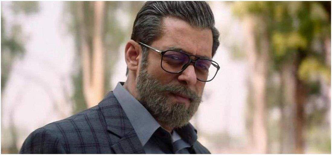 Salman Khan Twitter Emoji