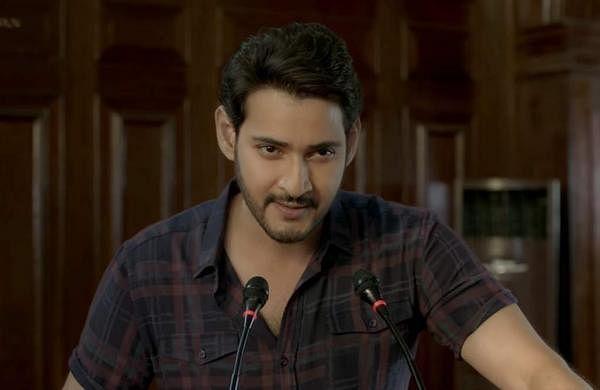 Mahesh Babu Maharshi Review
