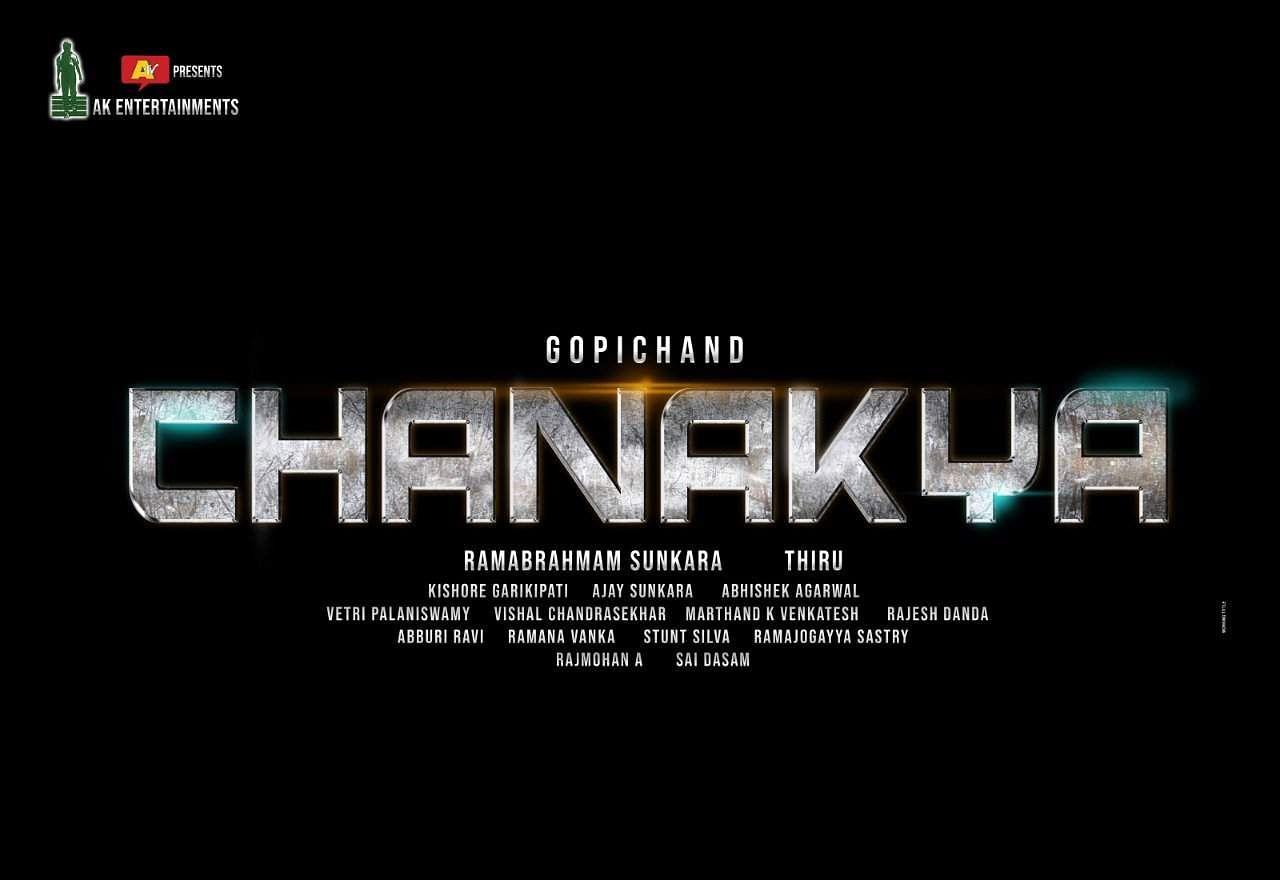 Gopichand Chanakya
