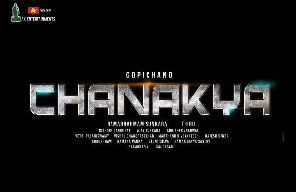 Gopichand Chanakya